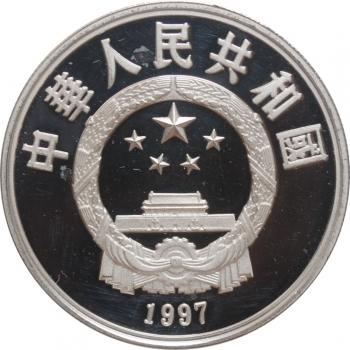 ГДР 20 марок 1986 г., UNC, '200 лет со дня рождения братьев Гримм'