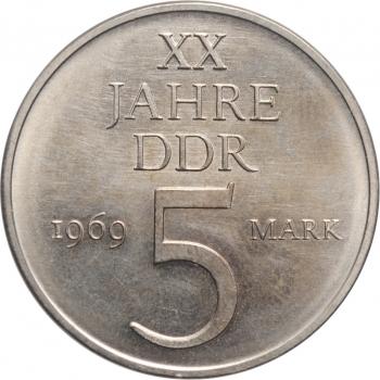 ГДР 5 марок 1975 г., UNC, 'Международный год женщины'