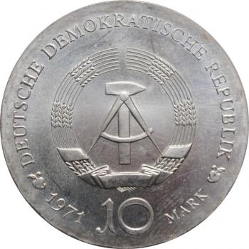 """ГДР 10 марок 1971 г., BU, """"500 лет со дня рождения Альбрехта Дюрера"""""""