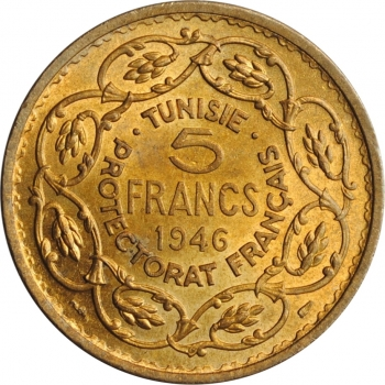 "Тунис 5 франков 1946 г., BU, ""Французский протекторат (1890 - 1957)"""