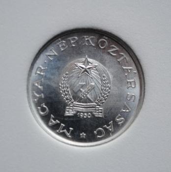 Венгрия 1 форинт 1950 г., NNC MS-67, 'Народная Республика (1949-1989)'