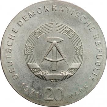 """ГДР 20 марок 1971 г., BU, """"100 лет со дня рождения Карла Либкнехта и Розы Люксембург"""""""