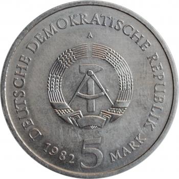 """ГДР 5 марок 1982 г., UNC, """"150 лет со дня смерти Иоганна Вольфганга фон Гёте"""""""