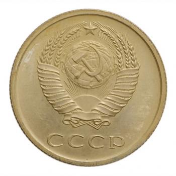 """СССР 20 копеек 1965, BU, """"Советский Союз (1961 - 1991)"""""""