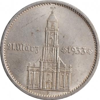 """Германия (Третий рейх) 5 рейхсмарок 1934 г. A, UNC, """"Гарнизонная церковь в Потсдаме (21 März 1933)"""""""