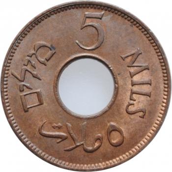 ГДР 5 марок 1974 г., UNC, '100 лет со дня смерти Иоганна Филиппа Рейса'