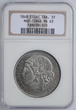 """Франция 5 франков 1848 г., NGC MS63 ESSAI, """"Марианна /символ рук на голове/"""""""