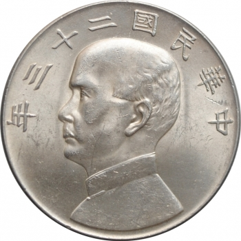 Саксен-Веймар-Эйзенах 5 марок 1908 г., UNC, '350 лет Йенскому университету'