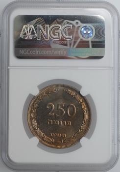 """Израиль 250 прут JE 5709 (1949 г.), NGC MS65, """"Государство Израиль (1948 - 1959)"""""""
