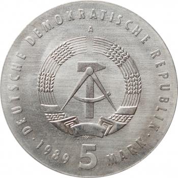 """ГДР 5 марок 1989 г., UNC, """"100 лет со дня рождения Карла фон Осецкого"""""""