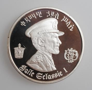 """Эфиопия 5 долларов 1972 г., PROOF, """"2-е правление Императора Хайле Селассие (1941 - 1974)"""""""