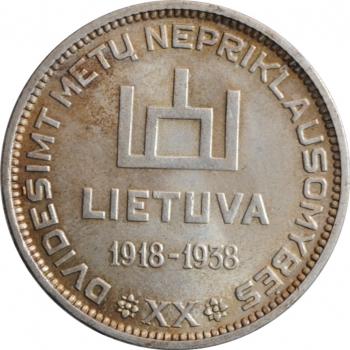 """Бельгийское Конго 2 франка 1943 г., UNC, """"Колония Бельгии (1909 - 1949)"""""""