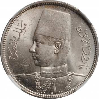"""Египет 5 пиастров 1937 г. NGC MS63, """"Король Фарук I (1936 - 1952)"""""""