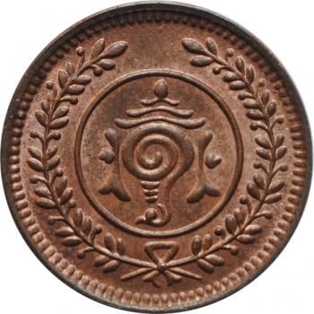 """Траванкор 4 кэш ND (1938 г.), BU, """"Махараджа Читира Тирунал Баларама Варма (1924 - 1949)"""""""