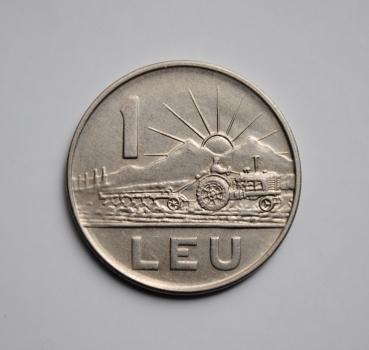 Румыния 1 лей 1966 г., XF-UNC, 'Социалистическая Республика (1948 - 1989)'