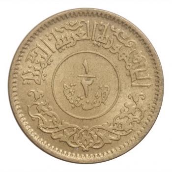 """Йемен 1/2 букши AH 1382 (1963 г.), UNC, """"Арабская Республика (1963 - 1969)"""""""