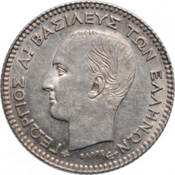 """Греция 20 лепт 1874 г., AU, """"Король Георг I (1863 - 1922)"""""""