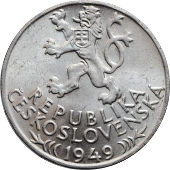 """Чехословакия 100 крон 1949 г., UNC, """"700 лет Праву добычи серебра в Йиглаве"""""""