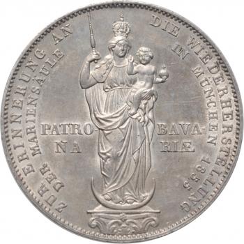 """Бавария 2 гульдена 1855 г., UNC, """"Восстановление колонны Мадонны в Мюнхене"""""""