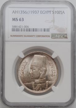 """Египет 10 пиастров 1937 г. NGC MS63, """"Король Фарук I (1936 - 1952)"""""""