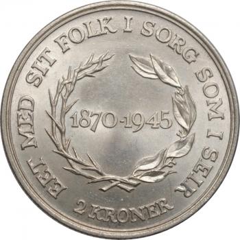 "Уругвай 20 сентесимо 1920 г., UNC, ""Хосе Хервасио Артигас"""
