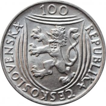 """Чехословакия 100 крон 1951 г., UNC, """"30 лет Коммунистической партии"""""""