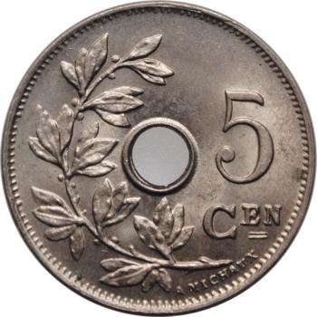 """ГДР 5 марок 1968 г., UNC, """"125 лет со дня рождения Роберта Коха"""""""