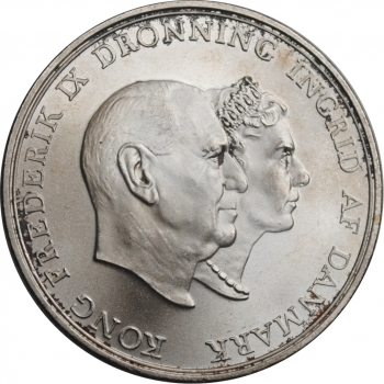 "Гватемала 25 сентаво 1964 г., BU, ""Республика Гватемала (1949 - 2017)"""