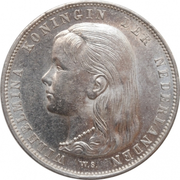 "Нидерланды 1 гульден 1892 г., UNC, ""Королева Вильгельмина (1890 - 1948)"""