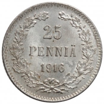 "Тунис 5 сантимов 1904 г., PCGS MS64RB, ""Французский протекторат (1890 - 1959)"""