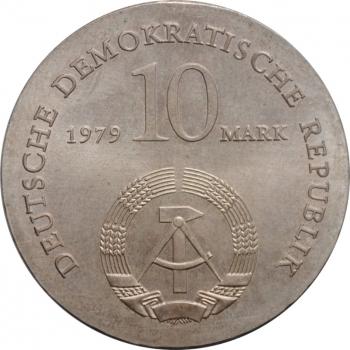 """ГДР 10 марок 1979 г., BU, """"175 лет со дня рождения Людвига Фейербаха"""""""