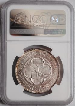 ФРГ 5 марок 1986 г., UNC, '200 лет со дня смерти Фридриха II Великого'