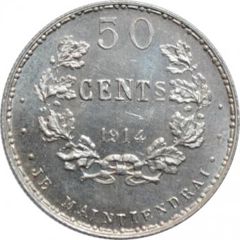 Филиппины 50 сентаво 1947 г., UNC, 'Генерал Дуглас Макартур'