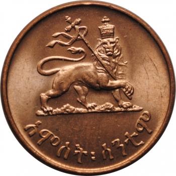"""Эфиопия 5 центов 1944 г., BU, """"Император Хайле Селассие I (1944 - 1976)"""""""