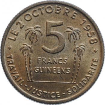 """Гвинея 5 франков 1959 г., BU, """"Старый франк (1959 - 1971)"""""""