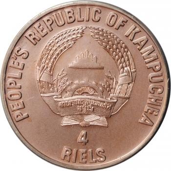 """Камбоджа 4 риеля 1988, BU, """"700 лет Швейцарскому союзу /медная/"""""""