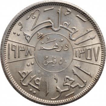"""ГДР 10 марок 1988 г., UNC, """"500 лет со дня рождения Ульриха фон Гуттена"""""""