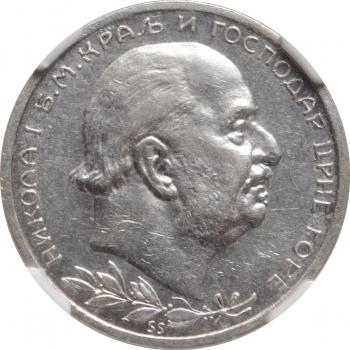 """Черногория 1 перпер 1912 г., NGC AU58, """"Король Никола I (1906 - 1918)"""""""