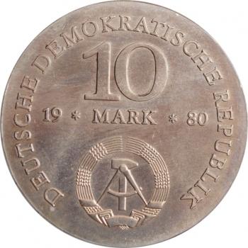 """ГДР 10 марок 1980 г., UNC, """"225 лет со дня рождения Герхарда фон Шарнхорста"""""""