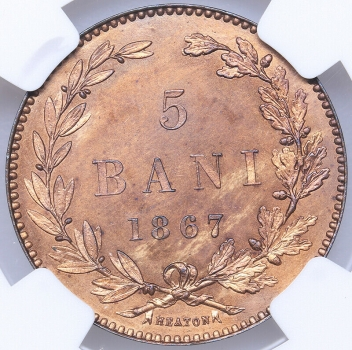 "Румыния 5 бань 1867 г. HEATON, NGC MS65 RB, ""Князь Кароль I (1866 - 1881)"""