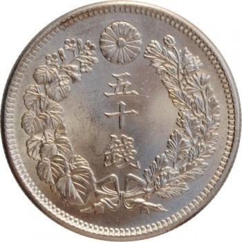 """Япония 50 сен 1910 г., BU, """"Император Муцухито (Мэйдзи) (1869 - 1912)"""""""