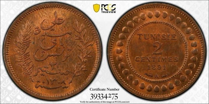 """Тунис 2 сантима AH 1308 (1891 г.), PCGS MS64 RB, """"Французский протекторат (1890 - 1957)"""""""