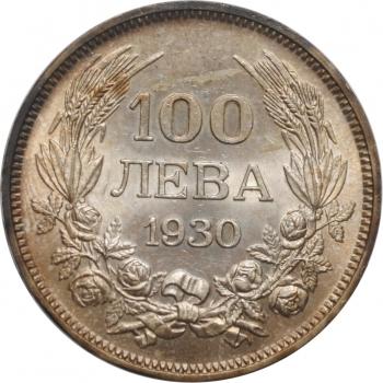 "Болгария 100 левов 1930 г., BU, ""Царь Борис III (1918 - 1943)"""