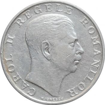 """Вюртемберг 1/2 крейцера 1866 г., AU, """"Король Карл I (1864 - 1891)"""""""