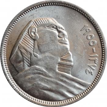 """Египет 10 пиастров AH 1374 (1955 г.), BU, """"Республика Египет (1953 - 1958)"""""""