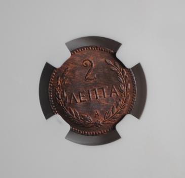 """Крит 2 лепты 1900 г., NGC MS63, """"Критское государство (1898 - 1908)"""""""