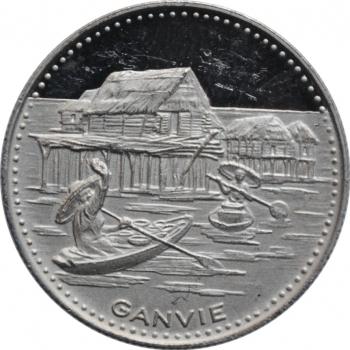 """Саар 20 франков 1954 г., BU, """"Протекторат Саар (1947 - 1956)"""""""
