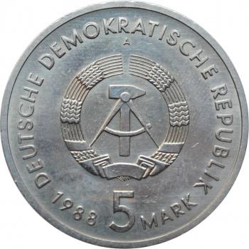 """ГДР 5 марок 1988 г., UNC, """"30 лет порту города Росток"""""""