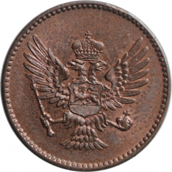 """Черногория 1 пара 1906 г., UNC, """"Король Никола I (1906 - 1918)"""""""