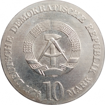 "ГДР 10 марок 1976 г., UNC, ""150 лет со дня смерти Карла Марии фон Вебера"""